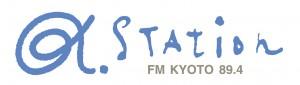 α-STATION_logo