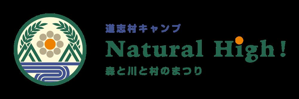 natural_high!