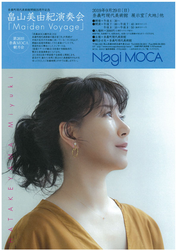 0929okayama