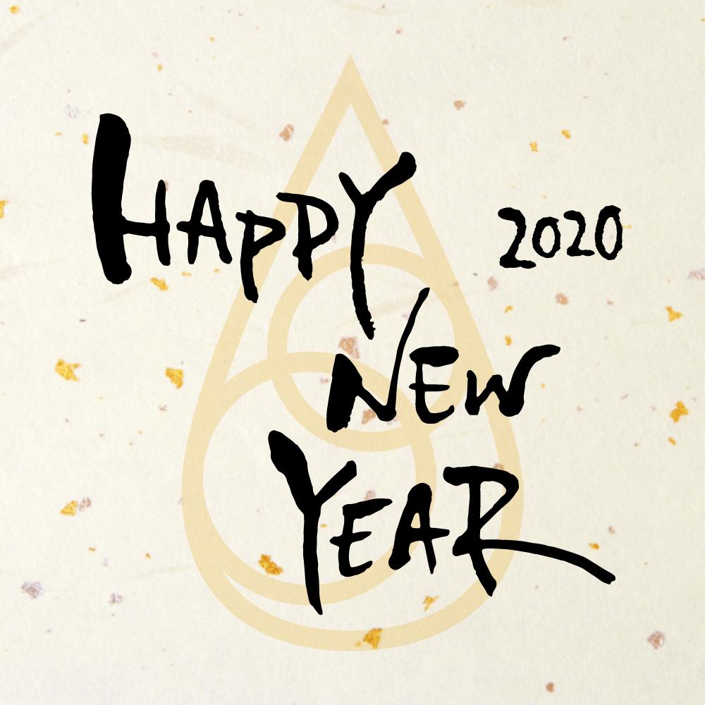 2020_new_year3