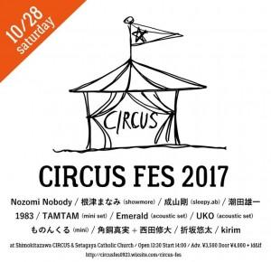 CIRCUS FES 2017