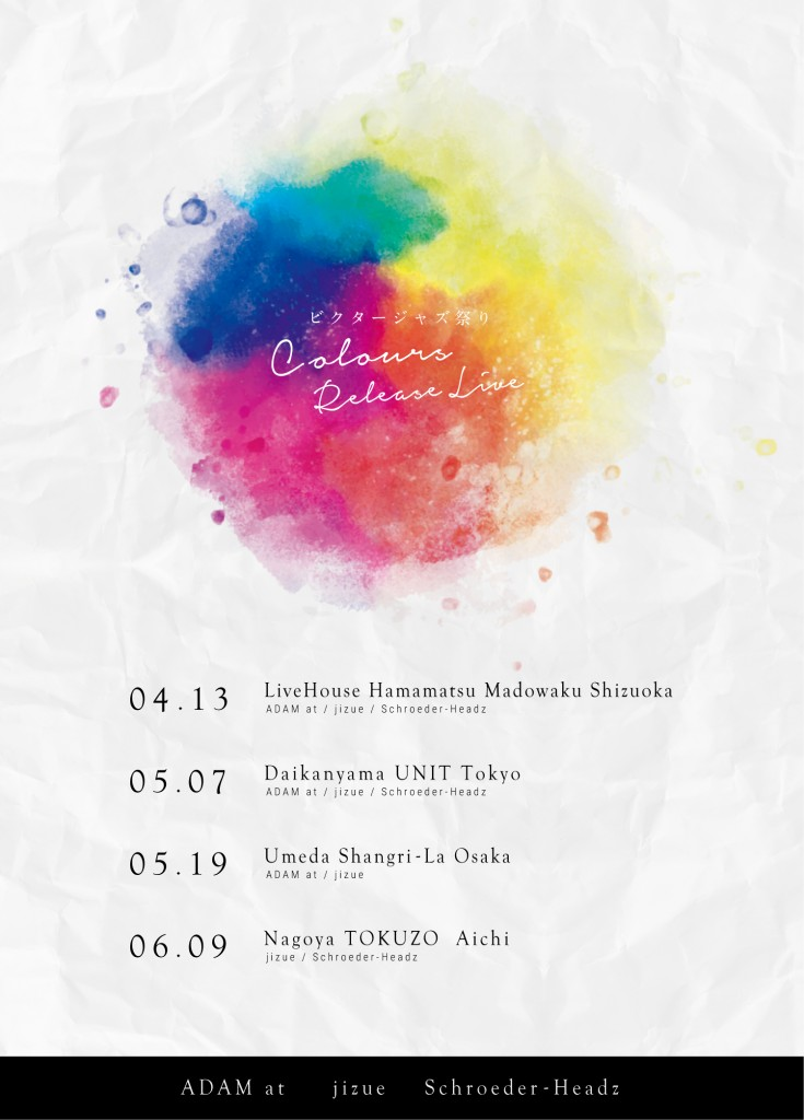 COLOURS_tourflyer