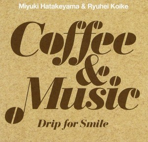 Coffee_and_Music