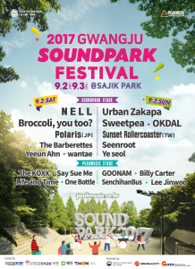GWANGJU SOUND PARK FES_poster_eng