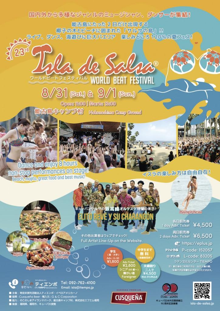 Isla de Salsa 2019_f