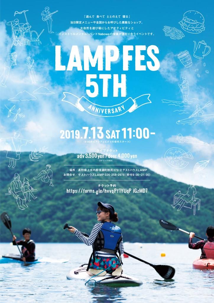 LAMP-FES_B2-1