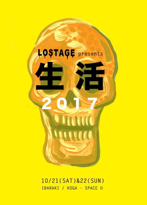 LOSTAGE1022