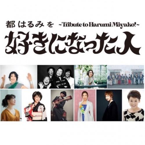 Miyako_