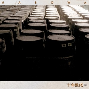 N-10-album-final-01_1-300x300