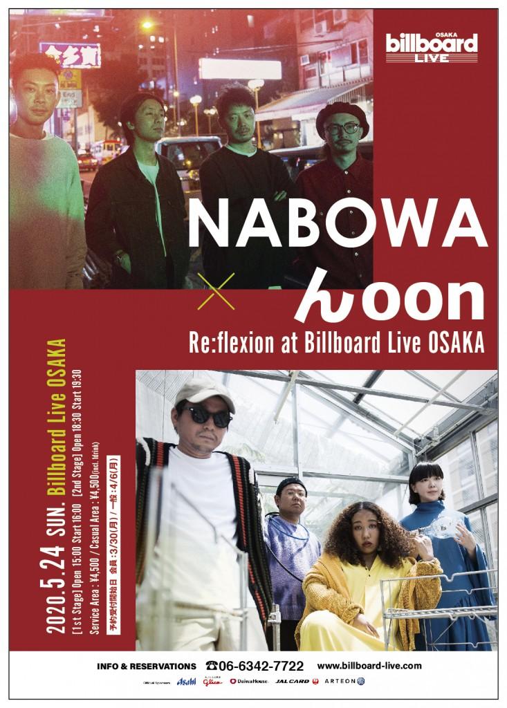 NABOWA_んoon