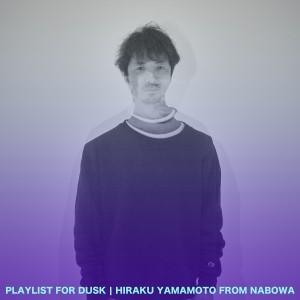 NABOWA_Playlist_Hiraku