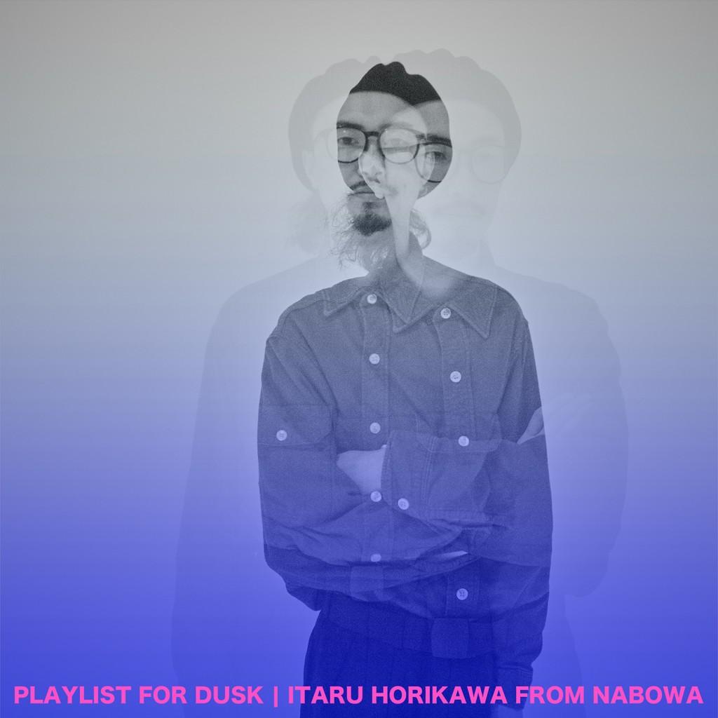 NABOWA_Playlist_itaru