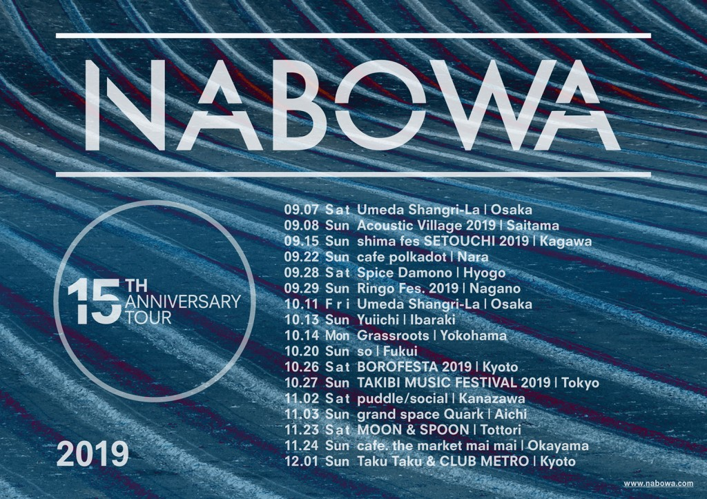 NABOWA_Tour_New