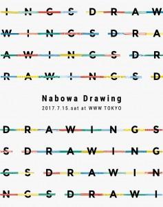 Nabowa Drawing