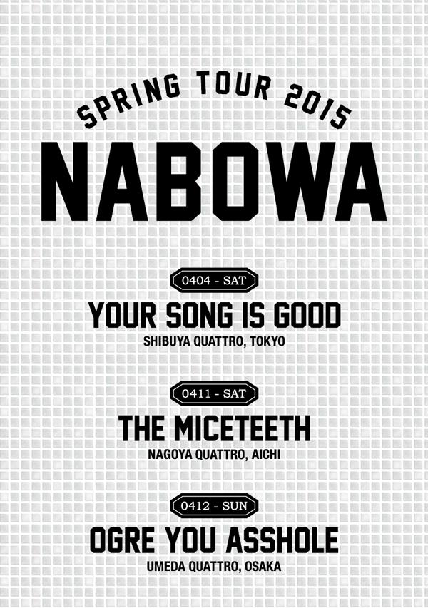 NabowaSpringTour2015_flyer_web
