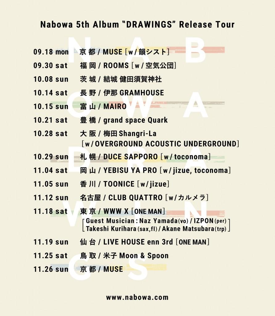 Nabowa_Tour