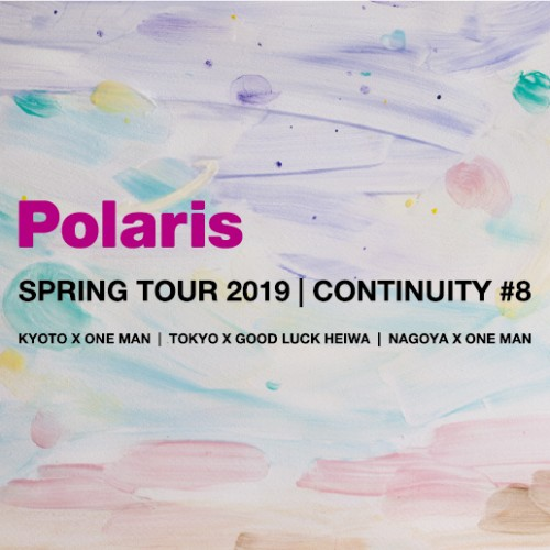 OUTLINE_B5_FLYER_Polaris_Spring