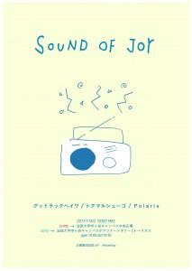 SOUND OF JOY フライヤー