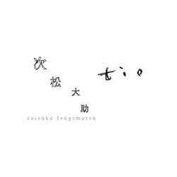 TBRT_tio_tsugimatsu_eyecatch