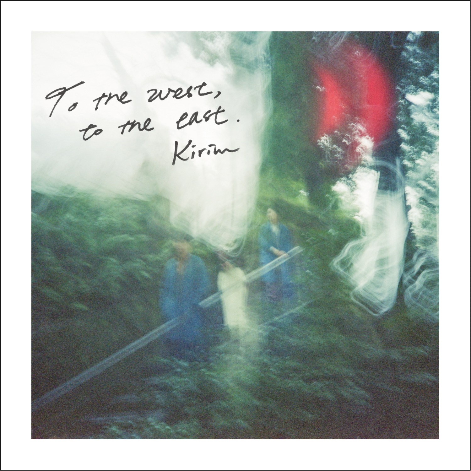 kirimの新作 to the west to the east がリリース決定 全曲試聴も
