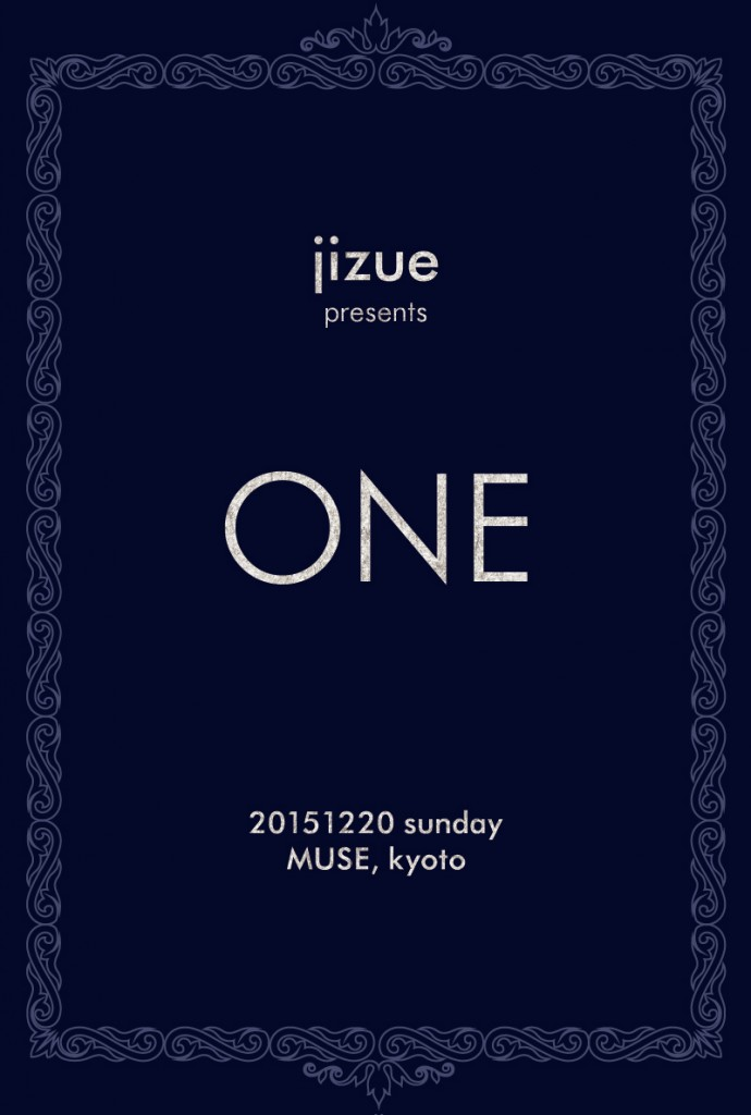 WEB_jizueONEvol1_flyer
