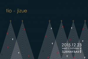 WEB_tiojizue20151223flyer