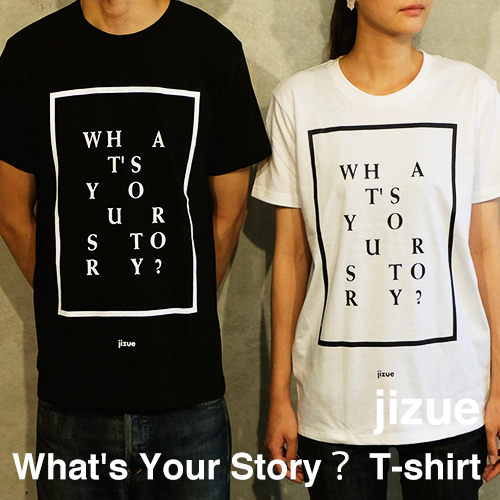 What's Your Story?_eye