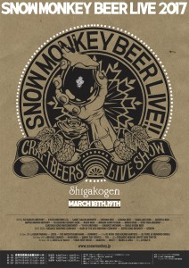 snow_monkey_beer