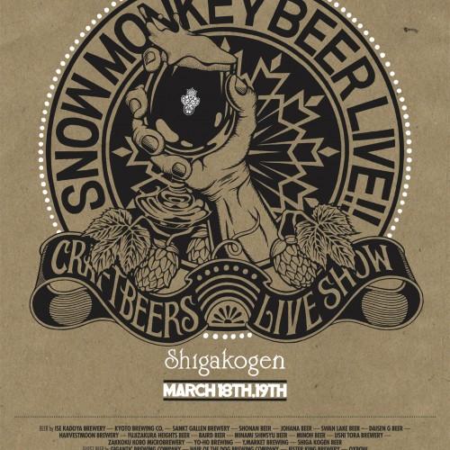 snow monkey beer live