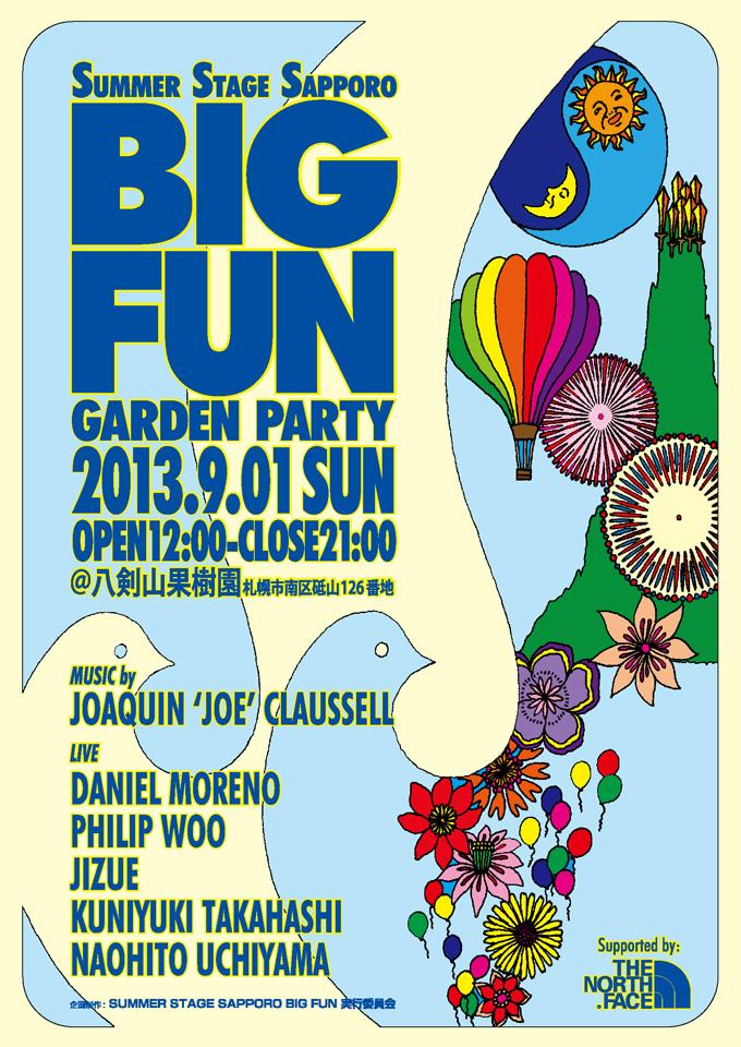 bigfun2013