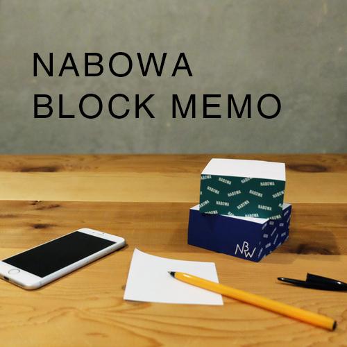 budHPdiscography_eye_NabowaMemo