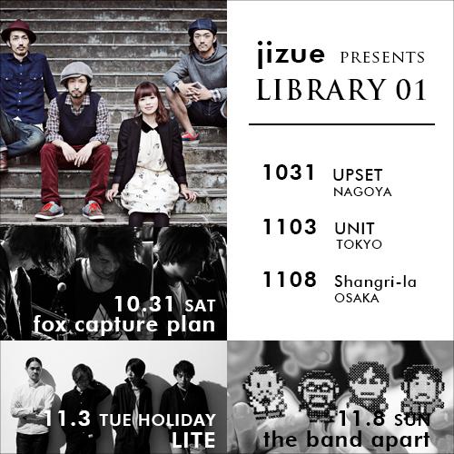 budHPeye_jizueLIBRARY01