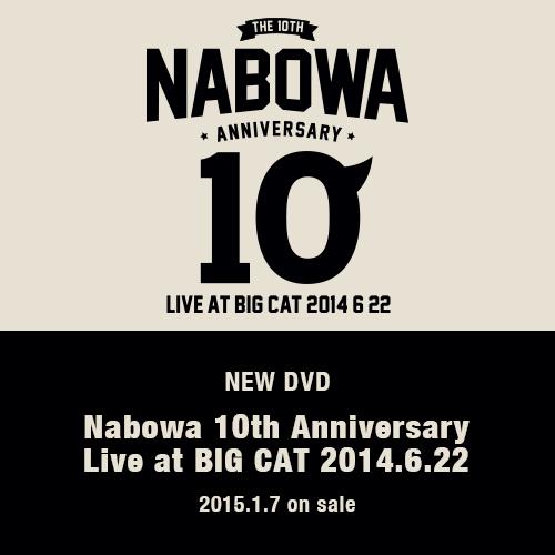 budHPeyecatch_Nabowa_dvd