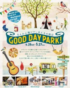 good day park!
