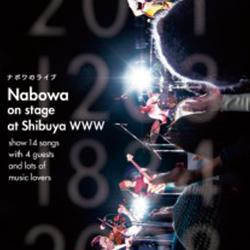 disc-nabowa03