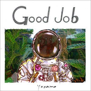 good-job-1024x1024_waku