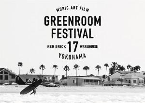 greenroom_festival_jizue
