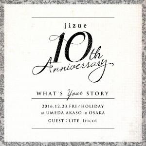 jizue10th-anniversary_main