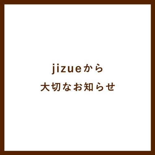 jizue_0823_insta
