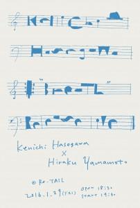 kenichi hasegawa-01