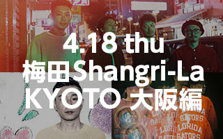 kyoto-0418-news