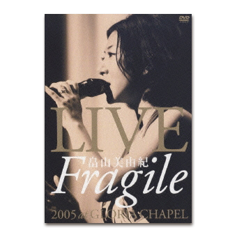 live-fragile-dvd-square