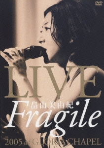 live-fragile-dvd