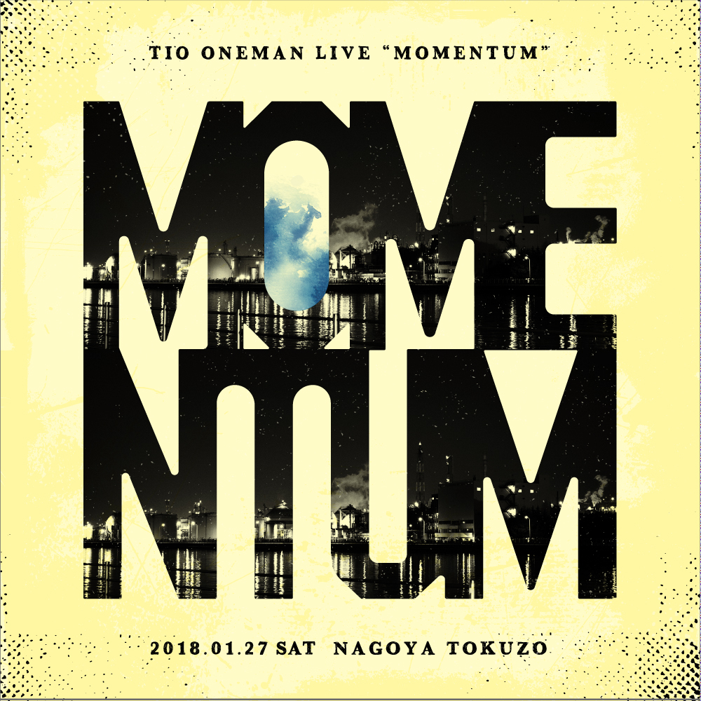 momentum_flyer_omote