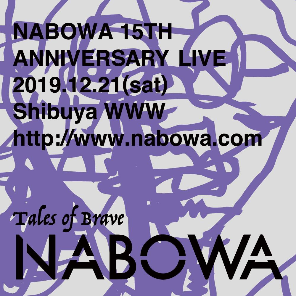 nabowa_square