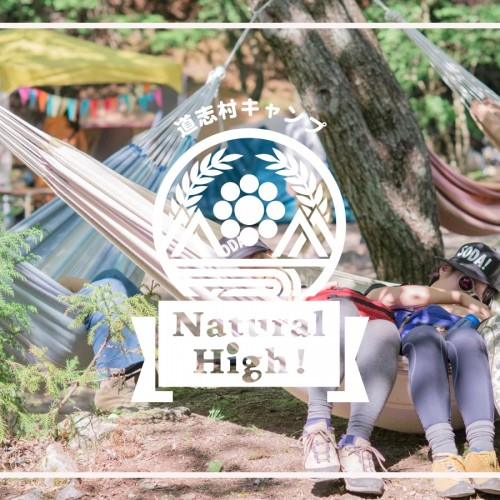 nagtural high main3