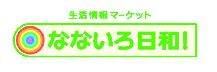 nanairo_logo1