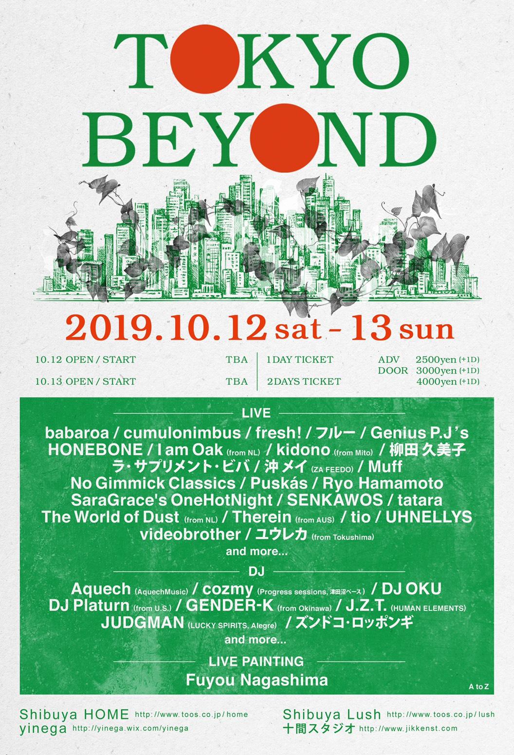 20191012_TOKYOBEYOND_08