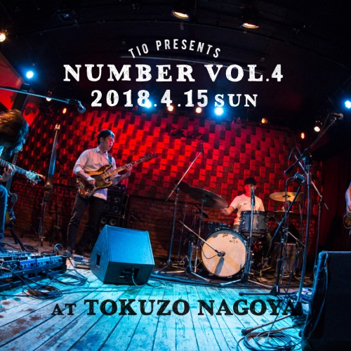 number_vol4_tio