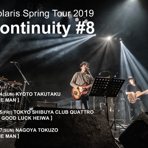 polaris-spring-tour